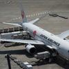 羽田空港で時間ができたら屋上展望デッキが楽しいです