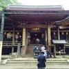 第一番 那智山 青岸渡寺(なちざん せいがんとじ)