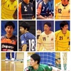 アグレミーナ浜松2013シーズン退団選手のその後について