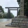 靖国神社(東京五社巡り)