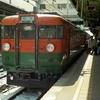 1人で興奮状態・飯田線全線走破 序章 1992年の松本駅
