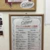 【Duet〜tomodachi〜グランプリ大会】チケット一般販売について