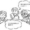 やっぱり前途多難・・・子供会会議!!忙しいのはみんな一緒だ!!