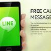 【今さら訊けない】LINEとメールは何が違うの?