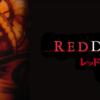 レッド・ドラゴン(2002年・アメリカ) バレあり感想