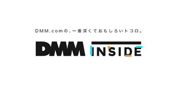 【資料公開】CTOが語るテックカンパニーとDMMの目指す先 DMM Meetup in 金沢
