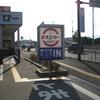 【佐賀市寿司】スシローに行ってきました。