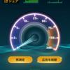 Softbank光 、IPv6+IPv4ハイブリッドIPoE接続なる