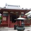 閑歩:浅草寺 淡島堂、そしてGTS環境アート作品 アフターフォロー