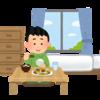 一人暮らしはじめました。1ヶ月食費5000円生活チャレンジ