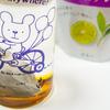 日東紅茶 オリジナルクリアボトル