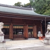 京都霊山護国神社(きょうとりょうぜんごこくじんじゃ)