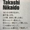 4/5 TVガイド