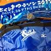 フルマラソン初心者が練習ゼロで再挑戦!結果は?練習と筋トレは必須だった。