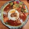 【食べログ】スパイスの香りが印象的!関西の高評価カレー3選ご紹介します。