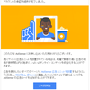 Google AdSenseで収益を得ることを目的として、サイトを開設してみた
