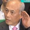 【驚愕】舛添の遺産「&TOKYO」に28億円かけてた件