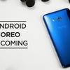 HTC USA、HTC 10・HTC U Ultra ・ HTC U11向けにAndroid 8.0を提供することを正式発表。