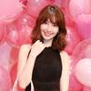 """マジ?【AKB48】小嶋陽菜:ピンク大好きも私服は「黒ばかり」 編集長の""""暴露""""に困り顔"""