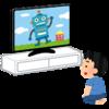 動画配信サービスの利用を開始。アニメ好きなら登録しておかないと損!