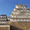 日本史08 安土桃山時代(1573〜1603年)