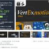 【MADNESS SALE】「VertExmotion Pro」揺れもの系 アセットを集めている方必見! メッシュやキャラクターを部分的にポヨンポヨンとソフトボディで柔らかい動きにするエディタです(日替わりセール 本日15:59終了)Vol.15