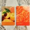 今週のカラー・カード(ピーチ、タンジェリン/みかん色)