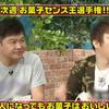 西川貴教 8月13日(日)に日本テレビ系・「ダウンタウンのガキの使いやあらへんで!」に出演決定!