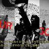 【IS動画・日本語訳】歌から読み解くシリア・イラクでの戦争(24) イスラム国(IS)と「ユダヤ陰謀論」