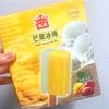 【台湾】コンビニやスーパーで買える!美味しいアイス!②