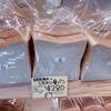 狛江のベーカリー「クフワーフ」のパンが柔らかすぎて、なんかもう天使の羽みたいな幸せ食感だった!