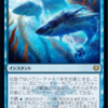 【MTG】カルドハイムシングルカード予約!注目のカード?!値上がるか?