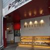 レトロ気分で老舗洋食屋さんを味わう『銀座洋食三笠會館』江戸東京博物館店