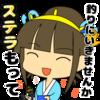 【アイコン】シマノさんが釣りに行きたいそうです【シマノファンに捧げる】