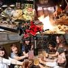 【オススメ5店】銀座・有楽町・新橋・築地・月島(東京)にあるバーが人気のお店