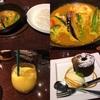 咖喱&カレーパン 天馬 札幌オーロラタウン店