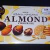 アーモンドチョコレート はちみつとバタービスケット!コンビニで買えるロッテのチョコ菓子