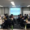 【イベントレポート】19卒のエンジニア志望者向け「paiza就活勉強会」を開催しました!