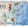 2017年08月24日 12時16分 茨城県沖でM3.1の地震