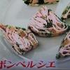 【沸騰ワード】4/10 志麻さん『超簡単☆ハム&パセリでジャンボンペルシエ』ゼリー寄せテリーヌの作り方