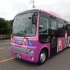 移動に観光に役立つ♪本荘地域の循環バス「ごてんまり号」