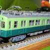 京電支線③3G運転168…休日ダイヤ臨時増発20201121