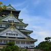 【散歩】日本人が全然いない大阪城に行ってきた!