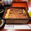 日本旅行2017年4月㉒✈柴又老舗店川千家 (かわちや)の鰻は美味かった.