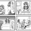 掲載情報:7月30日発売 COMICペンギンクラブ