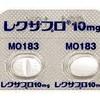 抗うつ薬レクサプロを飲み始めました。
