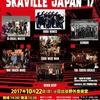 SKAVILLE JAPAN 2017 ☆ 日比谷野外音楽堂