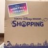 毎月お菓子が届くサブスク!『ディズニーマンスリードリームス』第一弾のお菓子をレポート!