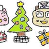 【クリスマス】オーストラリアのスーパーで色々クリスマス商品を買ってみた!有名なお菓子の限定版や、ディズニーグッズまで!?
