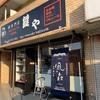 泉大津 酒屋「酒専門店 鍵や」で絶品の和歌山の地酒を購入できる!素敵な酒屋です!